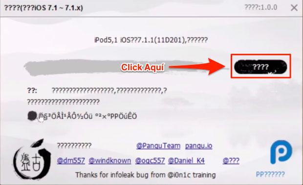 JailBreak-iOS-7.1.1-Pangu