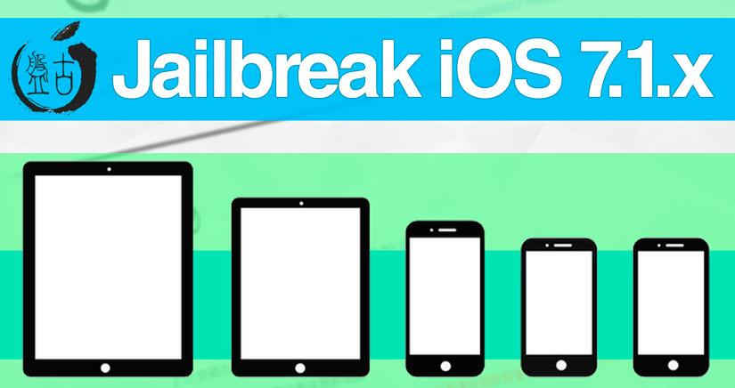 Lista de Tweaks compatibles con iOS 7.1.1