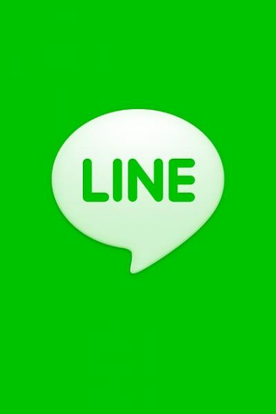 abre line
