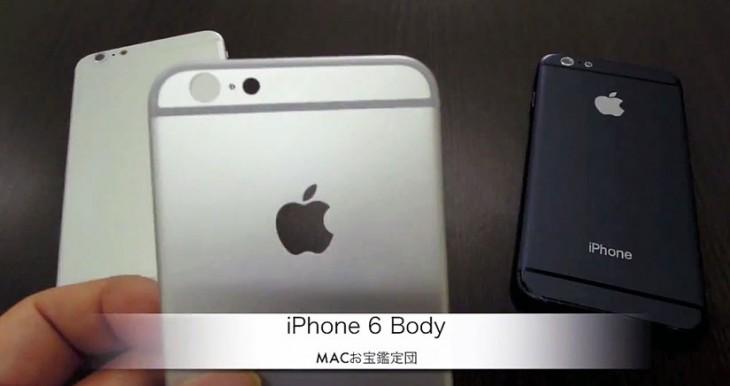 Un vídeo de la parte trasera del iPhone 6, parece muy real…