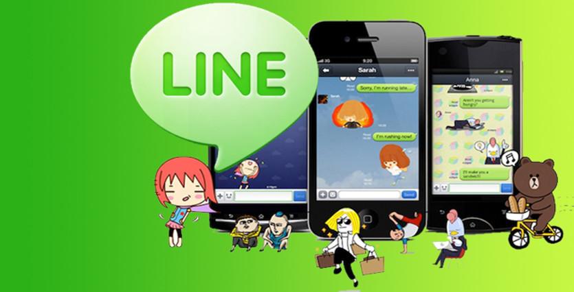 Line: Cómo desactivar invitaciones y otros mensajes de aplicaciones