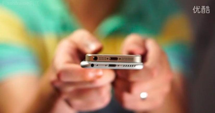 La presentación China del iPhone 6 en un vídeo de más de 7 minutos