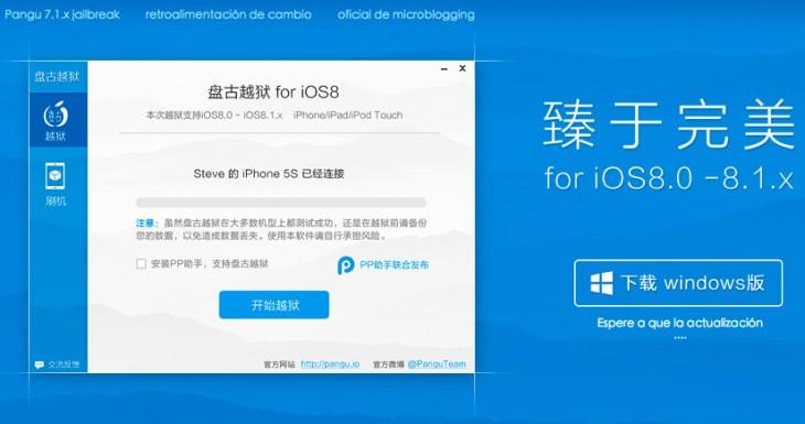 JailBreak iOS 8 con Pangu disponible para descargar, aunque con restricciones….