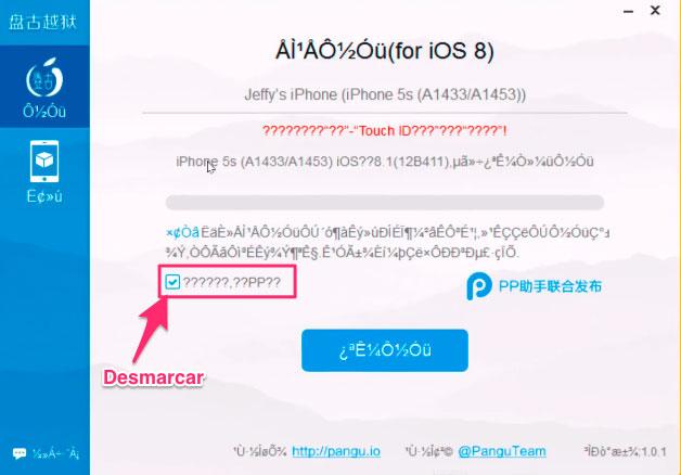 JailBreak-iOS-8-Pangu