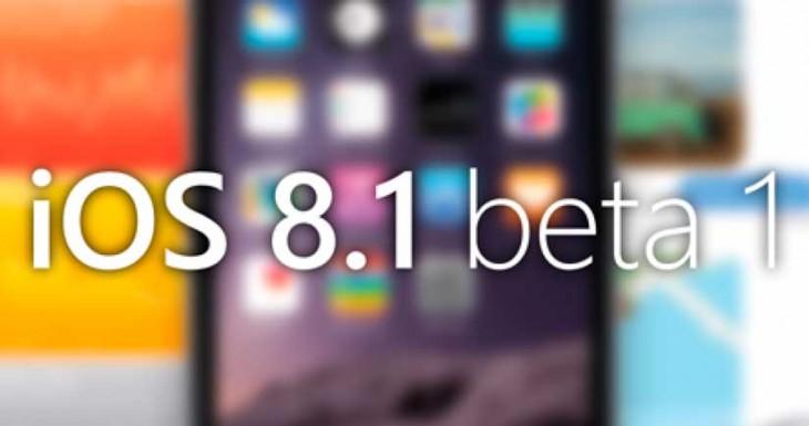 iOS 8.1 traerá de vuelta el carrete a la aplicación Fotos, Gracias a Dios…