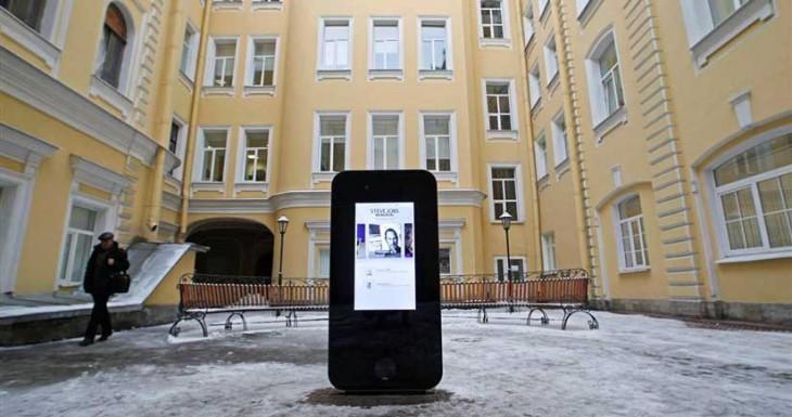 Mira lo que han hecho en Rusia con un monumento a Steve Jobs tras reconocer Tim Cook su homosexualidad