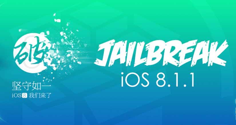 El JailBreak iOS 8.1.1 de TaiG es bendecido por los grandes Hackers, podéis instalarlo sin miedo