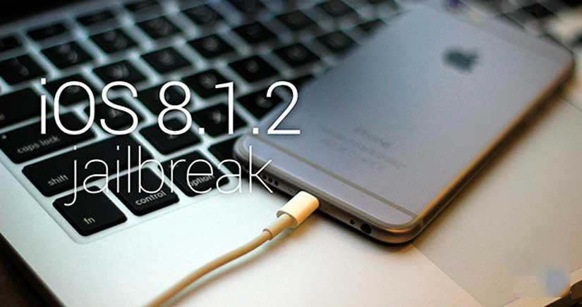 Cómo hacer JailBreak a iOS 8.1.2 con TaiG 1.2
