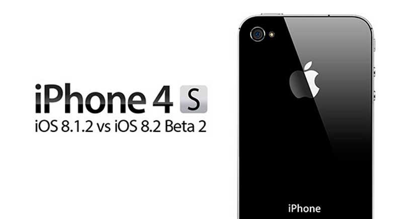 iOS 8.2 en un iPhone 4S mejora la velocidad respecto a iOS 8.1.2 [Vídeo]