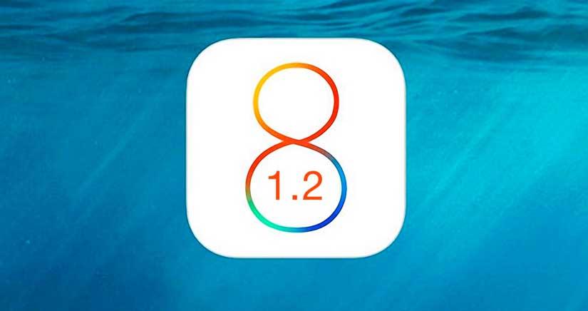 5 Razones por las que deberías actualizar a iOS 8.1.2