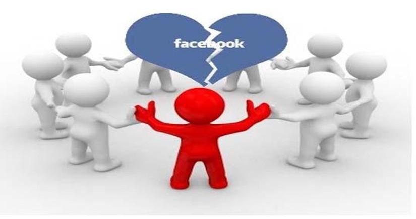 Cómo Bloquear a un amigo de Facebook desde el iPhone
