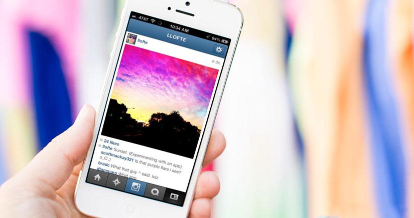 Cómo compartir en Instagram  fotos de otros usuarios