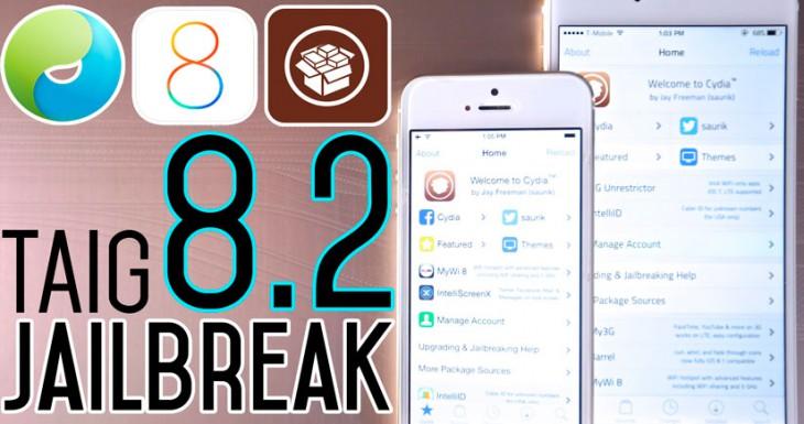 El JailBreak iOS 8.2 podría estar disponible nada más lanzarse el nuevo iOS