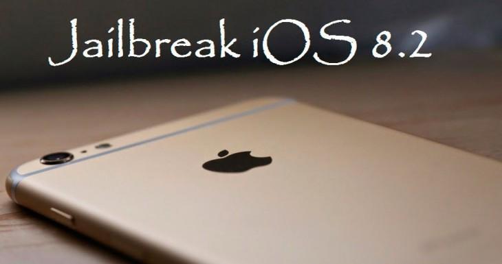 El Jailbreak iOS 8.2 de TaiG ha sido cerrado por Apple