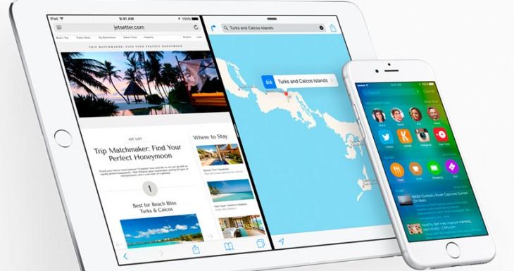 Cómo instalar iOS 9 Beta 1 sin ser desarrollador ni registrar la UDID
