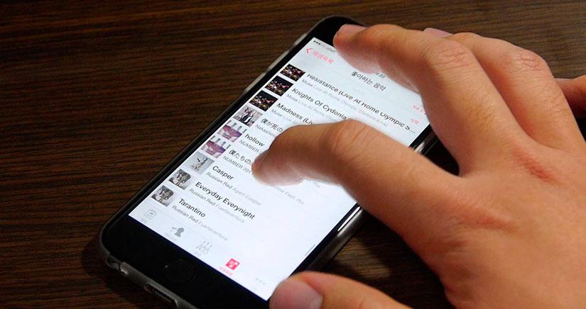 Cómo poner las letras de las canciones en la App de música del iphone