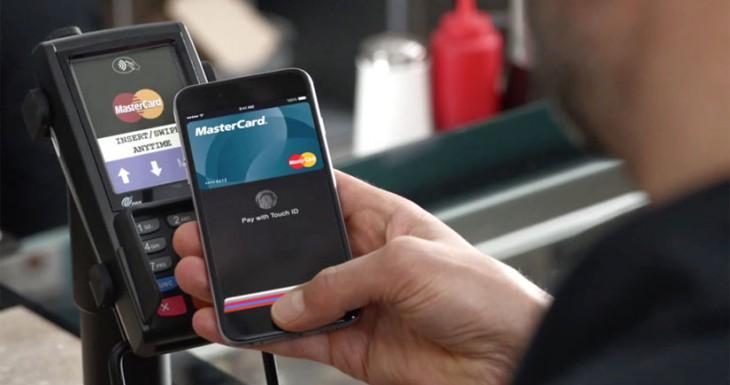 Apple patenta un método para mostrarte publicidad según tu cuenta bancaria