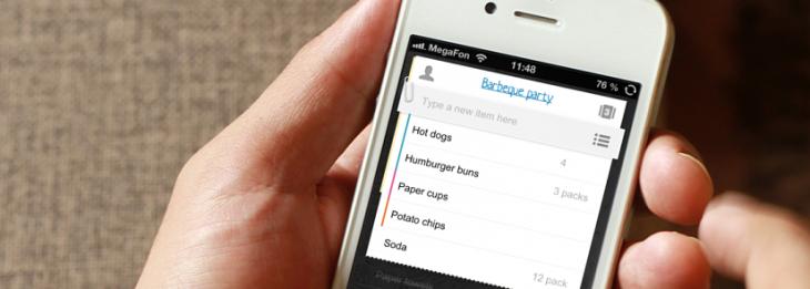 Instala Buy Me a Pie! en tu iPhone y no te dejes nunca más la lista de la compra en casa