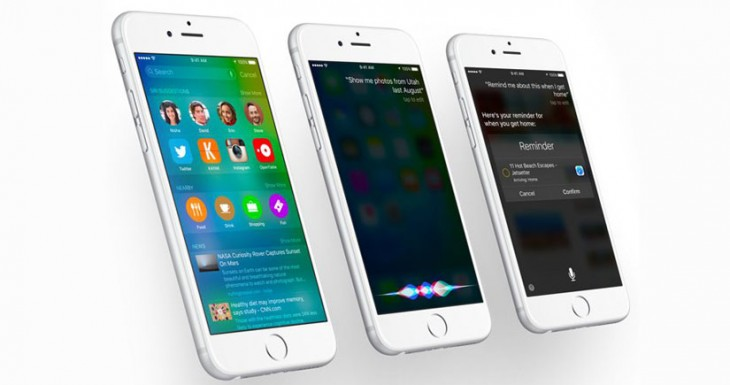 Qué esperar de Siri y Search en iOS 9