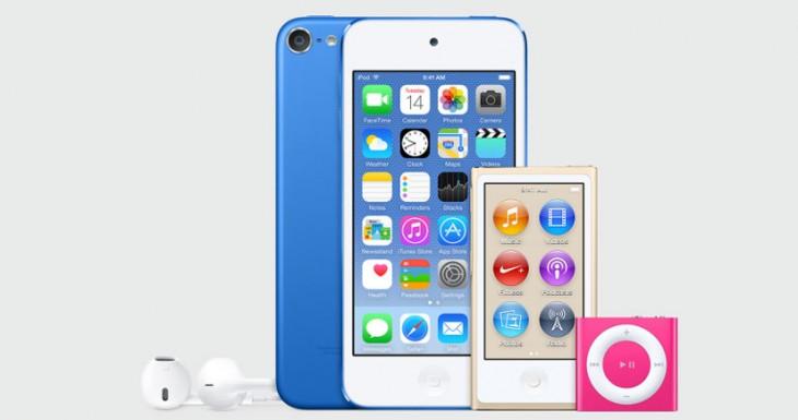 Apple renueva su línea de iPods con nuevos colores y varias novedades en el iPod touch