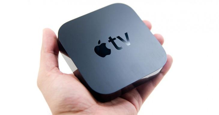 La nueva Apple TV saldrá a la venta en octubre por menos de 200 dólares