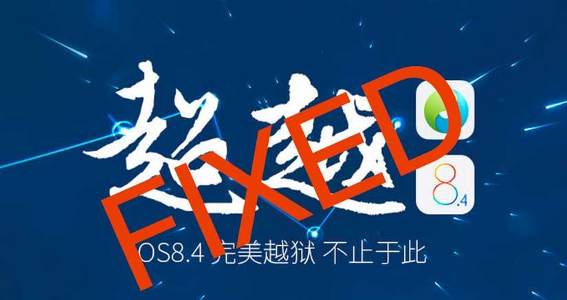Confirmado iOS 8.4.1 No es compatible con el Jailbreak de TaiG