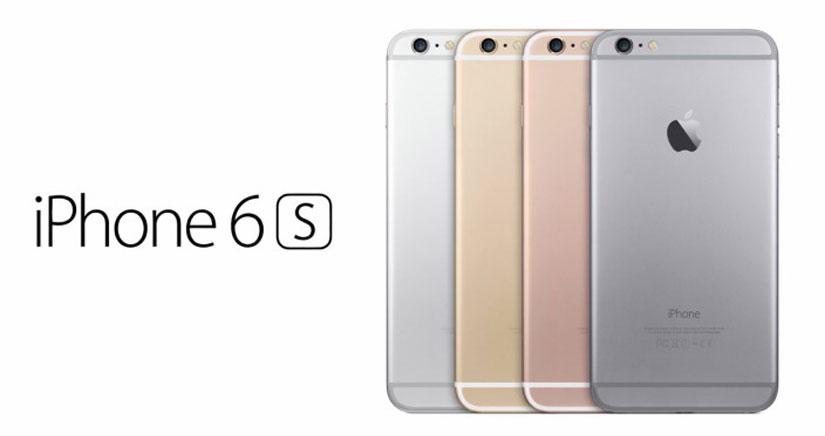 El nuevo color del iPhone 6s será definitivamente oro rosa, y no rosa