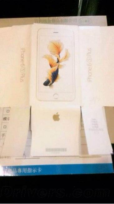Supuesta caja del iPhone 6s Plus