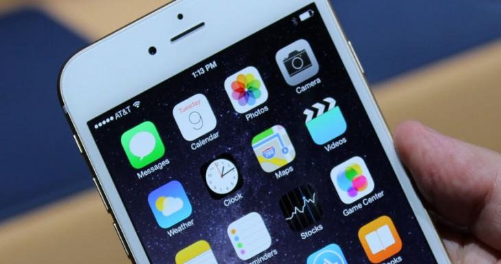 Apple podría convertirse en un operador móvil virtual para 2020