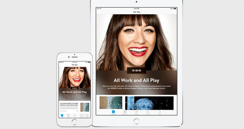 Cómo instalar y probar Apple News en iOS 9 si no te sale al actualizar