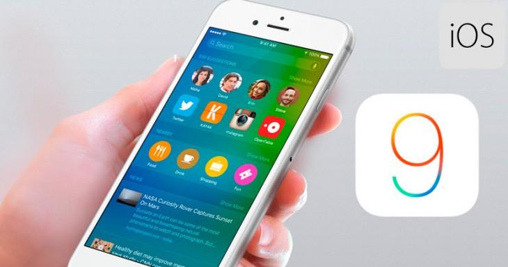 Cómo actualizar a iOS 9 de la mejor forma posible