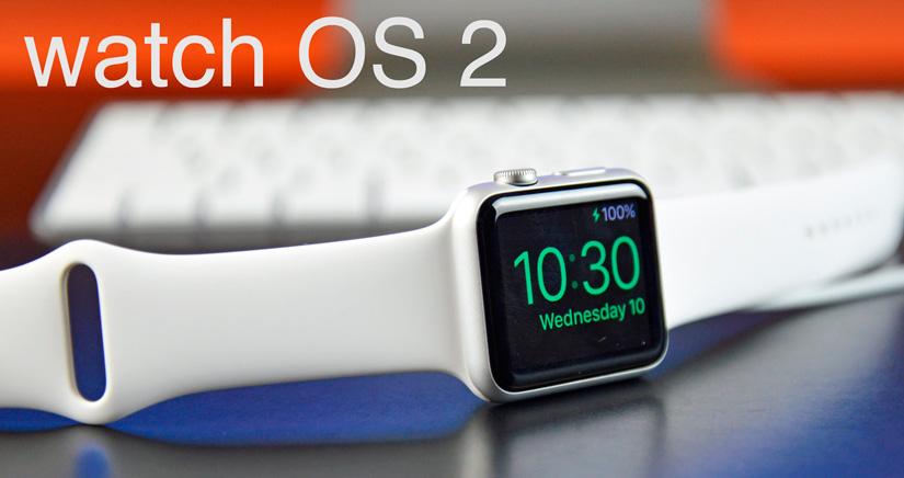 Apple retrasa el lanzamiento de WatchOS2  por un bug encontrado a última hora