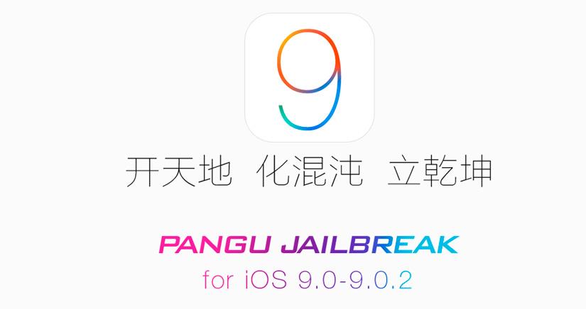 Pangu lanza una actualización del Jailbreak iOS 9, estas son las novedades