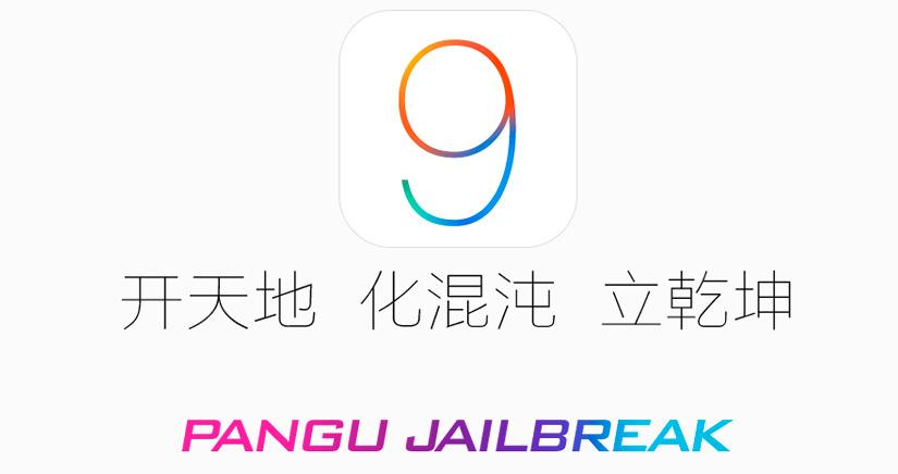 Cómo hacer JailBreak iOS 9 con Pangu