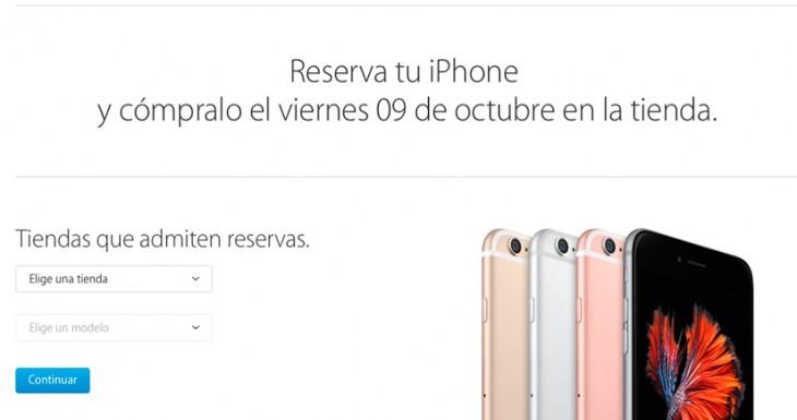 Ya puedes reservar el iPhone 6s en España para recogerlo en tienda