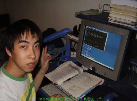 ChineseHacker