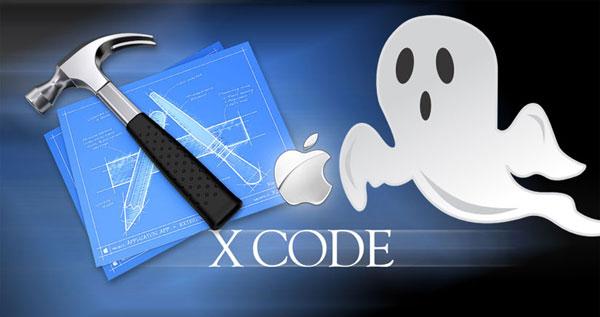 XcodeGhost20115