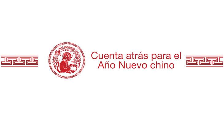 Las mejores ofertas del año nuevo Chino en Amazon para tu iPhone