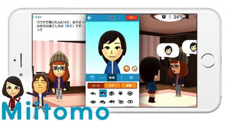 El primer juego para móviles de Nintendo llegará el 17 de marzo