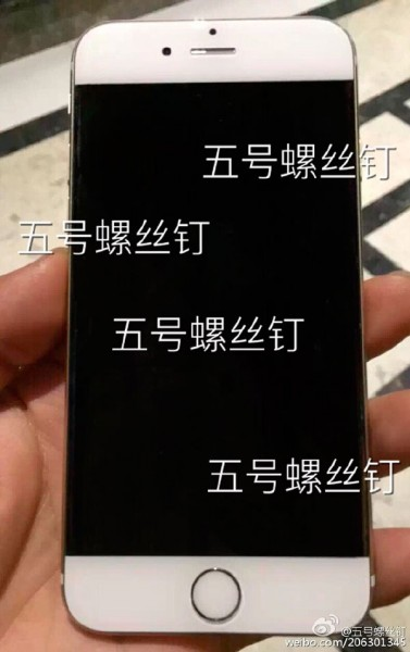 iPhone_7_1