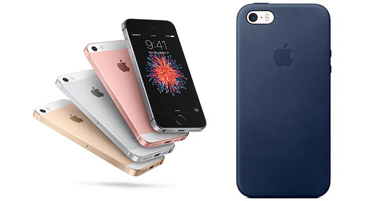 Las 10 mejores fundas para iPhone SE, 5 y 5S