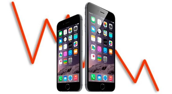 Apple venderá menos iPhones en 2016 debido a la falta de novedades del iPhone 7