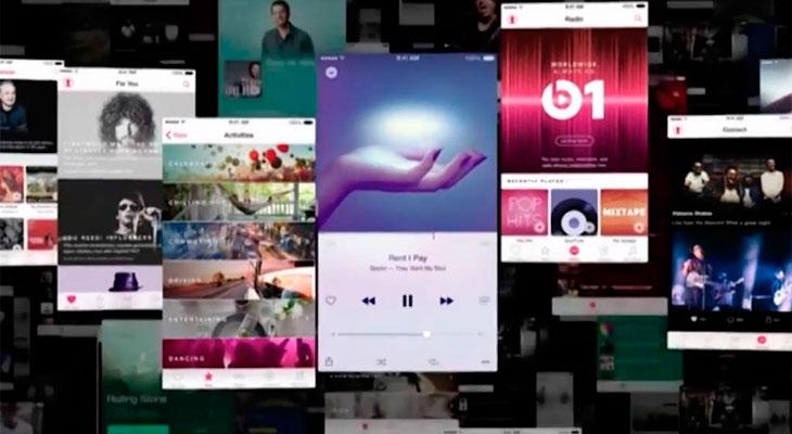 Apple desvelará una nueva versión de Apple Music en la WWDC