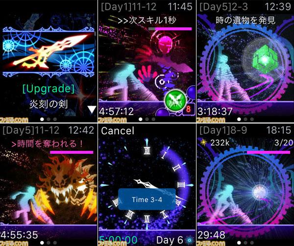 Cosmos_Rings_Capturas