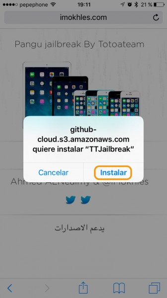 Instalar-Jailbreak-iOS-9.3.3-sin-ordenador