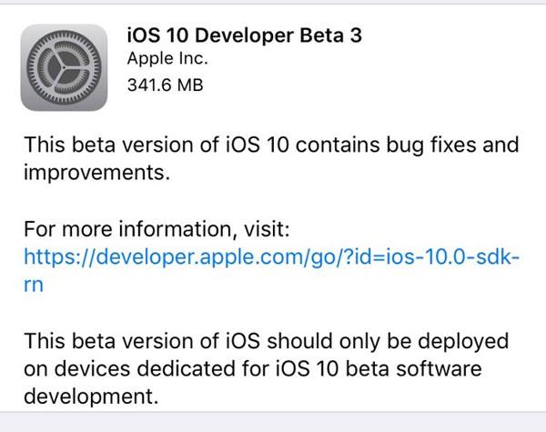 iOS10_beta3