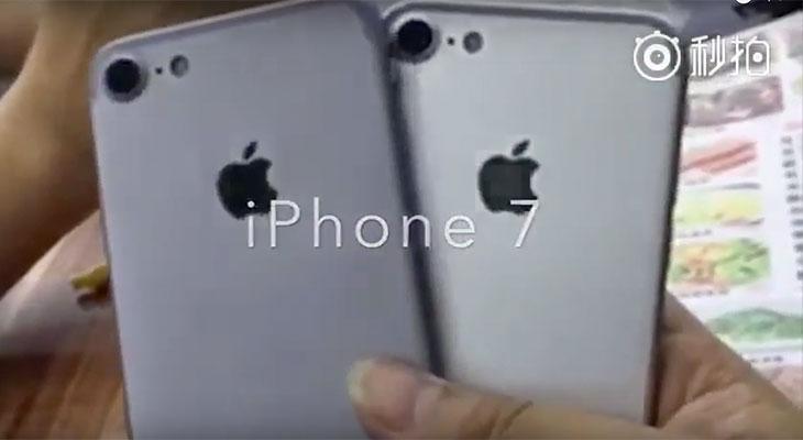 El iPhone 7 se muestra en vídeo por primera vez