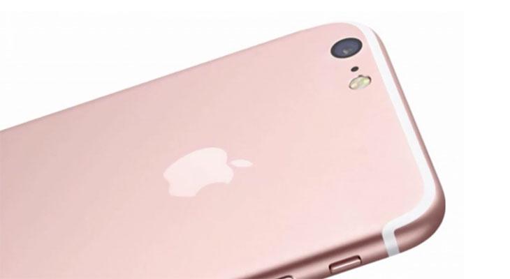El iPhone 7 podría lanzarse el 16 de septiembre