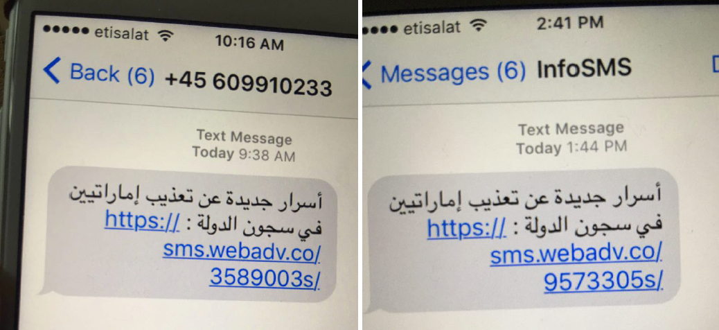 1472143572695868