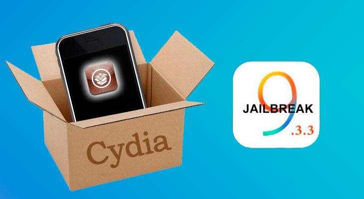 Saurik habilita las compras en Cydia y añade un sistema de devoluciones instantáneo